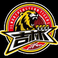 Jilin Northeast Tigers
