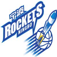 Ningbo Rockets