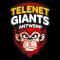 Telenet Giants Antwerp logo