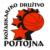 PVC Nagode Postojna logo